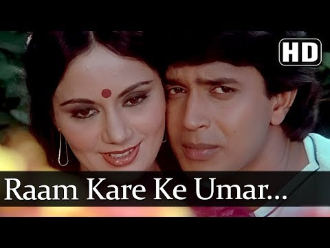Raam Kare Ke Umar Qaid HD  Adat Se Majboor Songs  Mithun Chakraborty  Ranjeeta  Bollywood Song