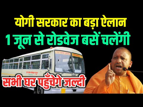Indo-Canadian new bus for business class coach from YouTube · Duration:  1 minutes 38 seconds