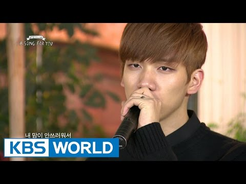 Global Request Show : A Song For You 3  에러  Error  VIXX