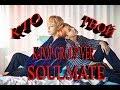 КТО ИЗ K POP ГРУПП ТВОЙ SOULMATE EXO MONSTAX BTS NCT GOT7 WANNA ONE mp3