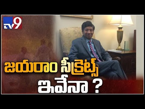 Owner of 14 companies, Jayaram was a true billionaire - TV9