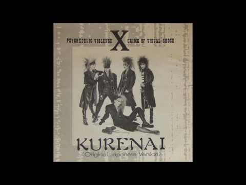 X X Japan  Kurenai 紅 Original Japanese Version Rockinf ロッキンF