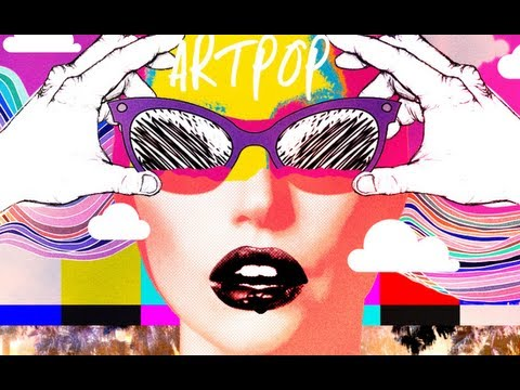 Lady Gaga - Paradise (ARTPOP LEAK)
