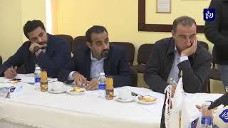 أوراق رجال الأعمال العرب على طاولة ملتقى مجتمع الأعمال في بيروت قريبا - (24-2-2019)