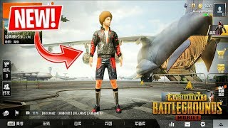 Pubg Mobile UPDATE 1.1.16 is OUT!! All Features Explained ! Chinese Version (Android) HD