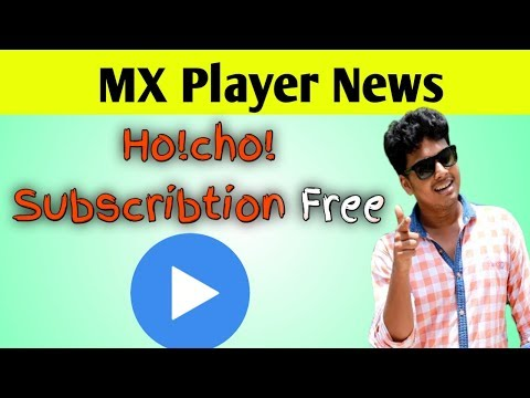 Now See HoiChoi Movies Without Pay Through MX Player # Trending Tech Zone