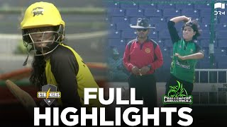 Full Highlights | Challengers vs Strikers | Pakistan Cup Women's One-Day 2021 | PCB | MA2T
