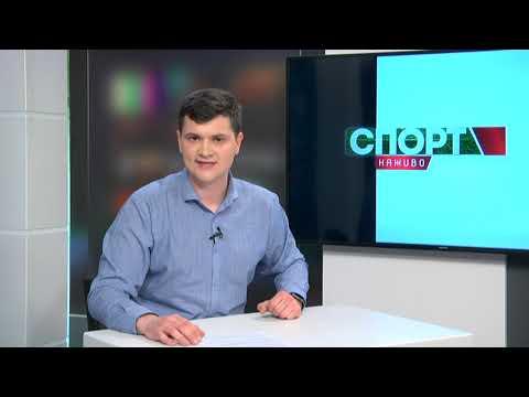 НТА - Незалежне телевізійне агентство: НОВИНИ СПОРТУ НА НТА (22 КВІТНЯ):