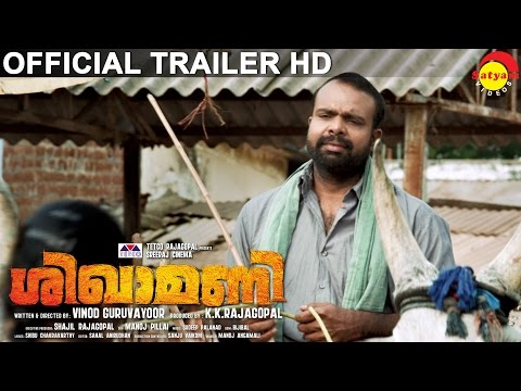 Shikhamani Official Trailer HD | New Malayalam Movie | Chemban Vinod Jose