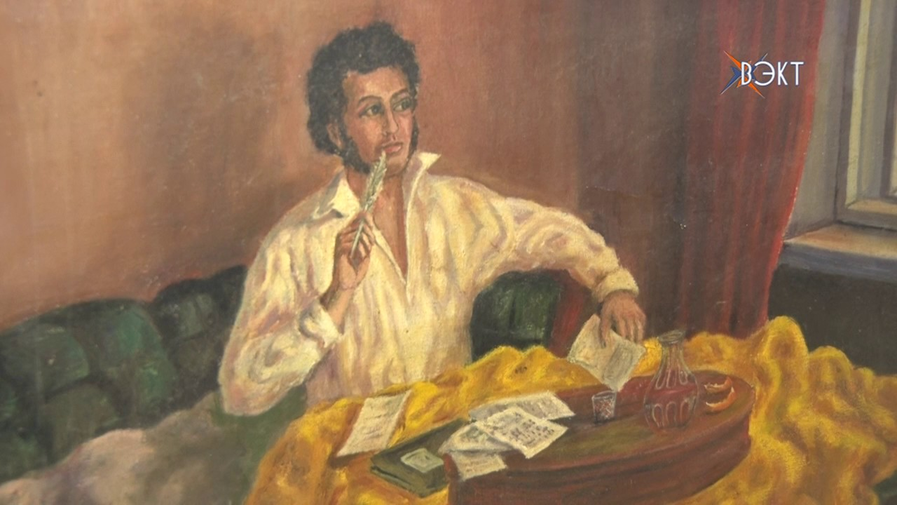 Юбилей пушкина ролик фото 208-19