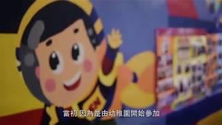 《與女童軍結緣》Charlene Choi 金巴倫英文幼稚園學校發展主任