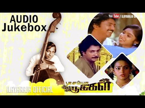 December Pookkal | Audio Jukebox | Ilaiyaraaja Official