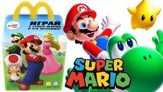 Хэппи Мил Супер Марио 2016 | McDonald