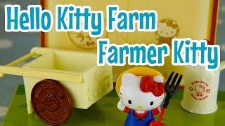 Milk Bottle And Wheelbarrow (hello Kitty Farm) ~ ハローキティの牧場へようこそ! (ハローキティ牧場ライフ)