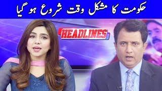 Headline at 5 With Umme Rubab And Habib Akram | 23 October 2018 | Dunya News