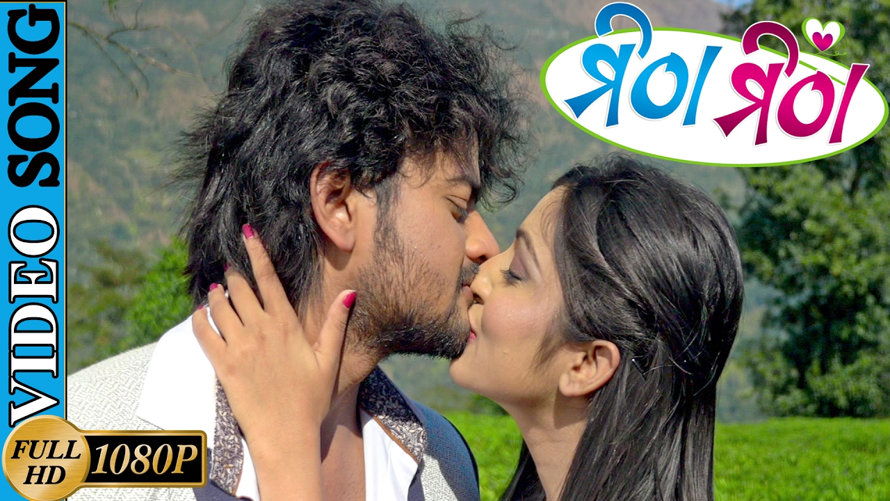 🐈 Mohabbat odia album video song download | Full HD 1080p