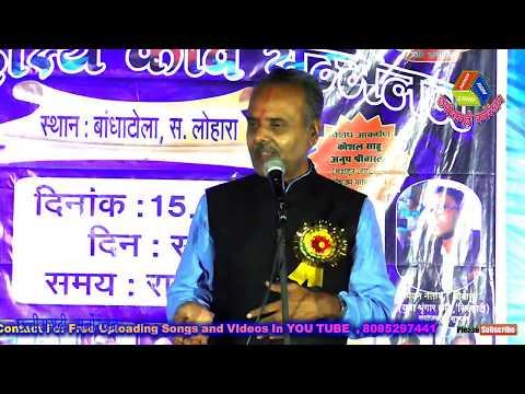 nanda jahi kare | Mir Ali Mir | कवि - मीर अली मीर (गीतकार) रायपुर छ. ग. Chhattisgarhi Manoranjan
