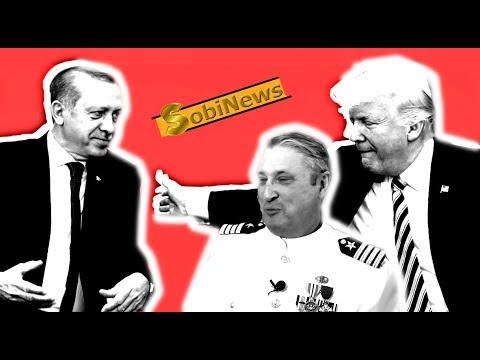 """Табах: Трамп - Эрдогану """"Hе будь дypaкoм!"""" Как Путин? SobiNews"""