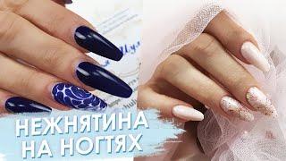 Не забываемый МАНИКЮР ШОК КАК ТАКОЕ ЗАБЫТЬ дизайн ногтей гель лаком коррекция ногтей роспись