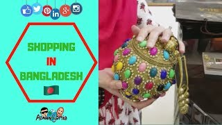 Shopping in Bangladesh | Old Dhaka | Halal Tourism