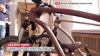 видео О Петербурге - Государственный музей городской скульптуры