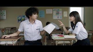 Thinking Dogs / 說不出口的事 (中文字幕短版) 日版『那些年,我們一起追的女孩』電影主題曲
