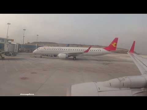 Landing at Yantai Penglai Airport with Shanghai Airlines Boeing 737-86N(WL) B-5550