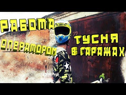 Работа в Нижнем Новгороде: свежие вакансии