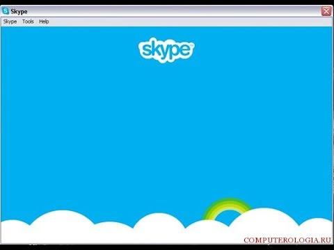 при запуске скайпа синий экран - фото 11