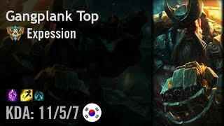 Gangplank Top vs Riven - Expession - KR Challenger Path 6.5