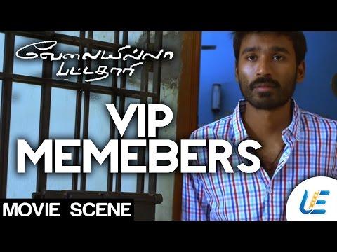Velai Illa Pattathari - VIP Group Members | Dhanush | Amala Paul | Anirudh Ravichander
