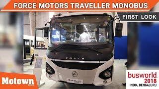 Force Motors Traveller Monobus | First Look | BusWorld India 2018 | Motown India
