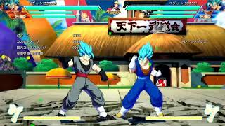 Dragon Ball FighterZ - Vegito Super Saiyan Blue Moveset Gameplay (HD)