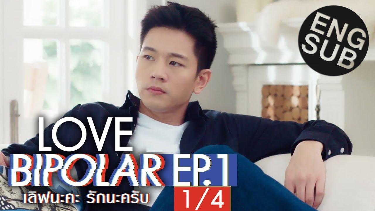 Download [Eng Sub] LOVE BIPOLAR เลิฟนะคะ รักนะครับ | EP.1 [1/4]