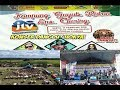 Konser Dangdut Hokya JTV Larasati Kampung Guyub Rukun Cluring 2018 MP3