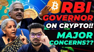 RBI's Serious and Major concerns??||Cryptocurrency Ban in INDIA? Crypto Bill Update, Cryptocurrency