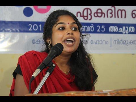 Patriarchal Cyberspace (Malayalam) Haritha Thambi