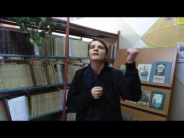 Изображение предпросмотра прочтения – ЛеонидВойтенко читает произведение «Стихотворение в прозе. Дурак» И.С.Тургенева