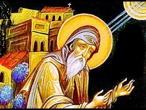 25 марта Память прп. Симеона Нового Богослова