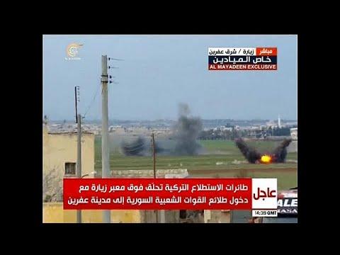 شاهد لحظة قصف قوات موالية للحكومة السورية أثناء دخولها عفرين  - نشر قبل 49 دقيقة