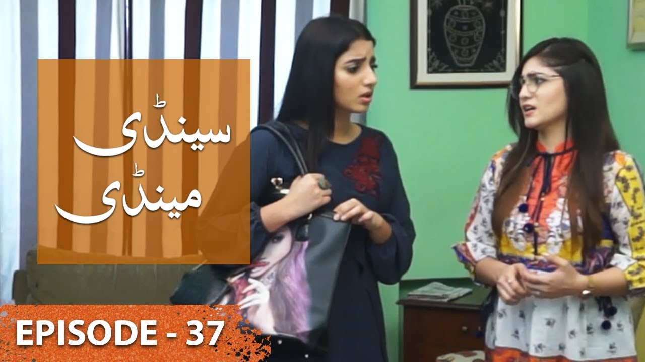 Sandy Mandy Episode 37 - 14 September 2019 LTN