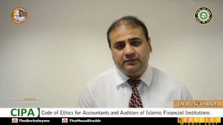 Certified Islamic Professional Accountant | Ethics | Code of Ethics for Accountants and Auditors
