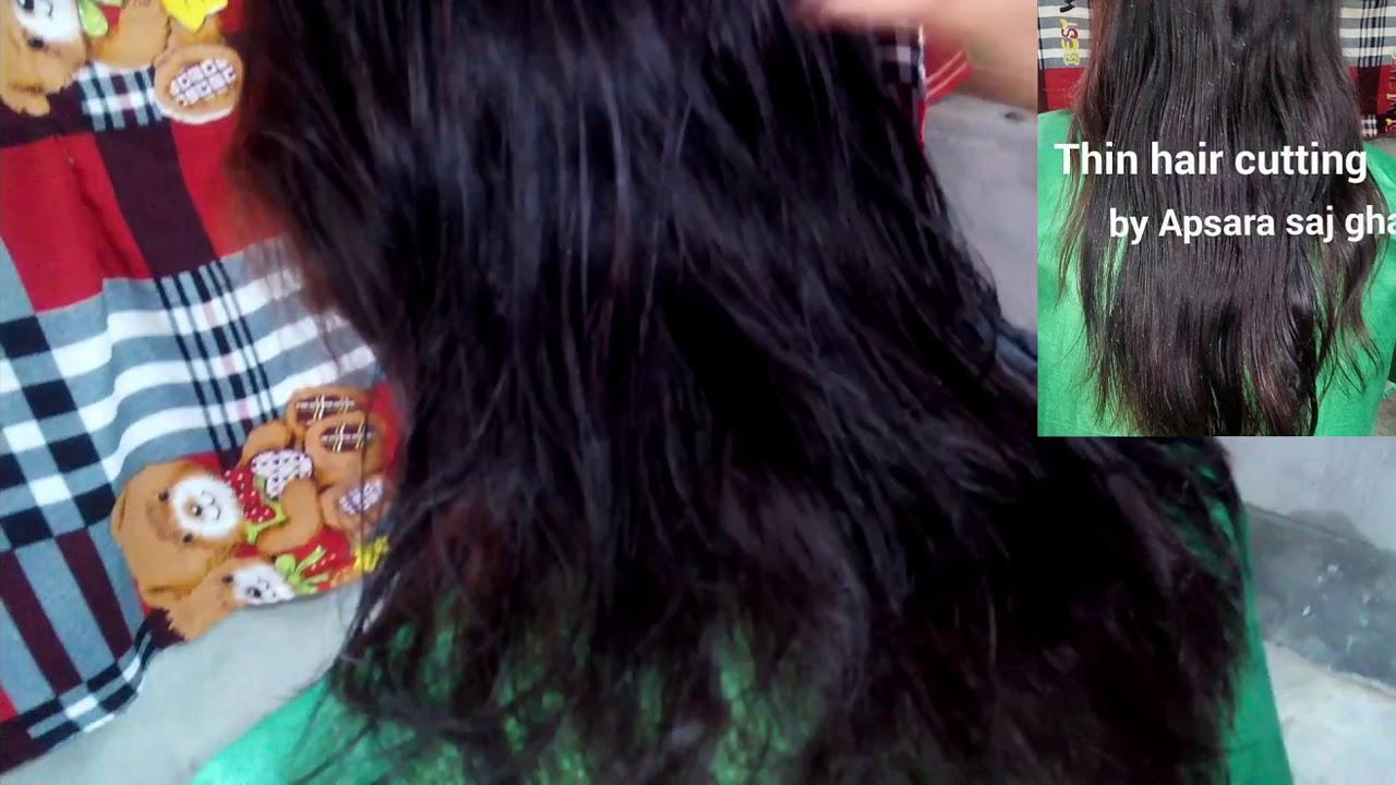 Thin Hair Cutting Step By Step Step Cut Youtube