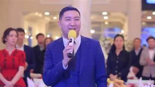 Свадьба Эмил Динара. г.Бишкек (ДИСК2)