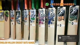 Visit to HS Show Room   One Look on all cricket bats and other equipment