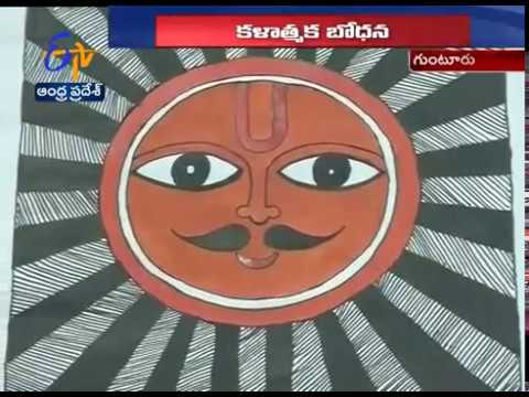 Education With Attractive Painting | An Innovative Style | Followed by Teachers | Guntur