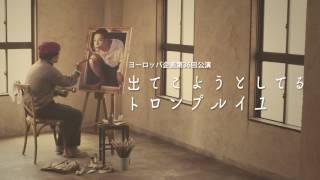 http://www.europe-kikaku.com 作・演出:上田誠 音楽:滝本晃司 出演:...