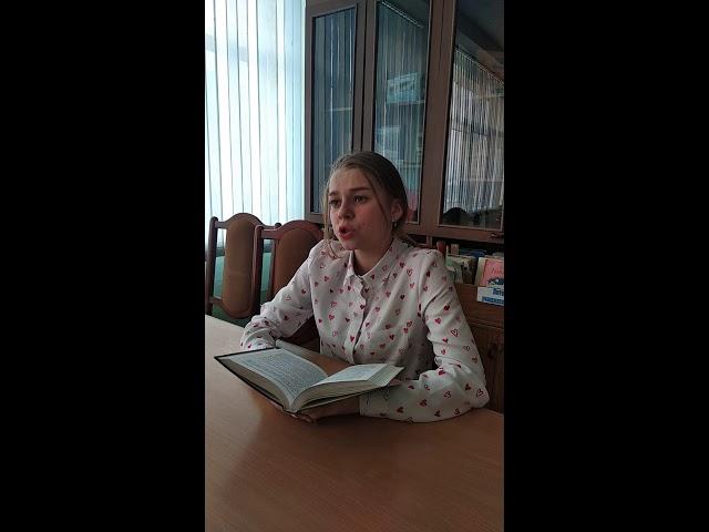Изображение предпросмотра прочтения – КристинаДавыдова читает произведение «Песнь о собаке» С.А.Есенина