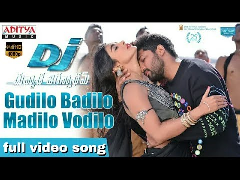 Gudilo Badilo Madilo Vodilo Full HD Video Song   DJ Songs   Allu Arjun   Pooja Hegde   DSP