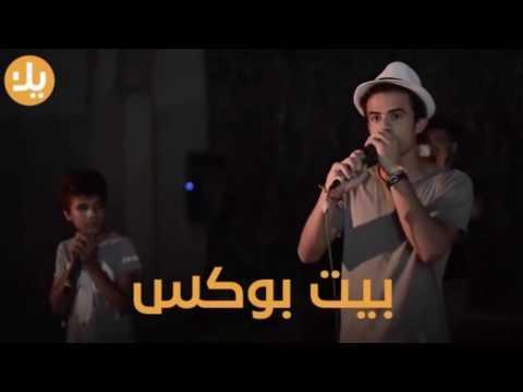 Yalla  about TARKIB Baghdad Contemporary Arts Festival 2017